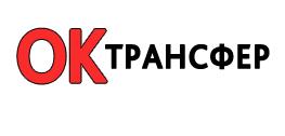 Такси и Трансферы в Болгарии - ОК Трансфер